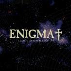 Enigma - Classic Album Selection ( Cover )