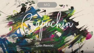 Martin Gore: Capuchin - Jlin Remix